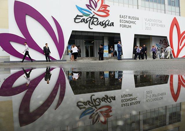 日本驻俄大使:日本将参加俄第二届东方经济论坛