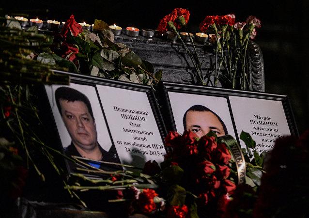 俄牺牲飞行员家庭拒绝土耳其方面的任何赔偿