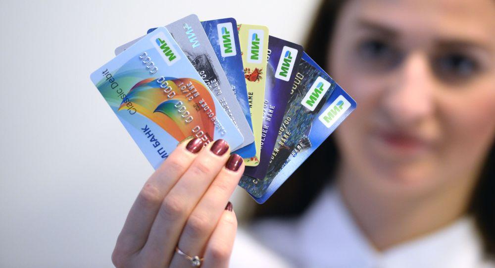 """俄储蓄银行开通""""世界""""卡受理业务"""
