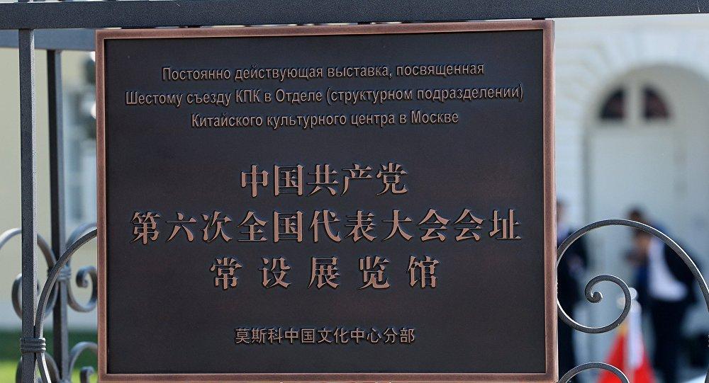 首批中国游客参观中共六大会址展览馆