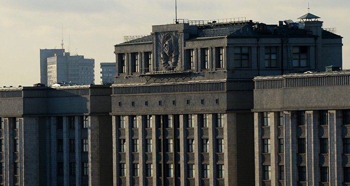 俄國家杜馬大樓