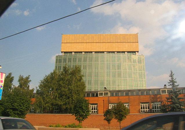 美国驻俄罗斯大使馆
