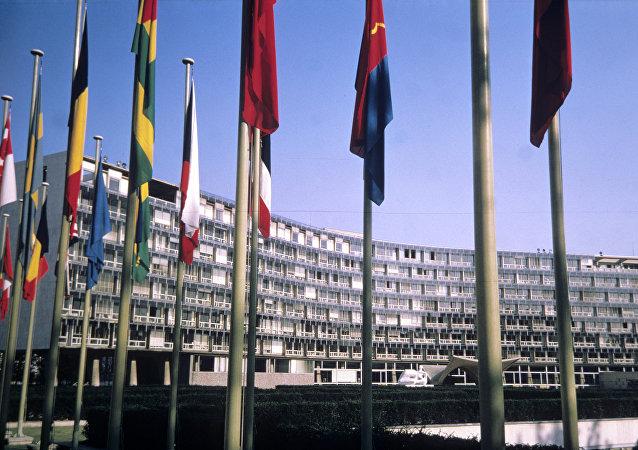 联合国教科文组织总部