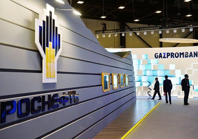 俄第一副总理:当局放弃在证交所发售俄石油股份的计划