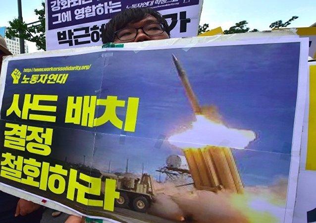 俄专家:萨德部署后中国或改变朝鲜半岛政策