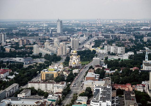 叶卡捷琳堡