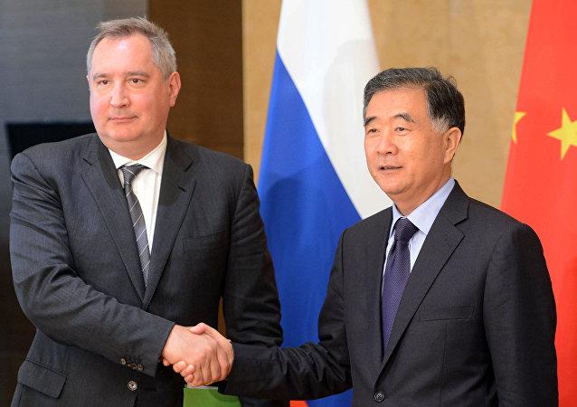 俄罗斯副总理罗戈津与中国国务院副总理汪洋