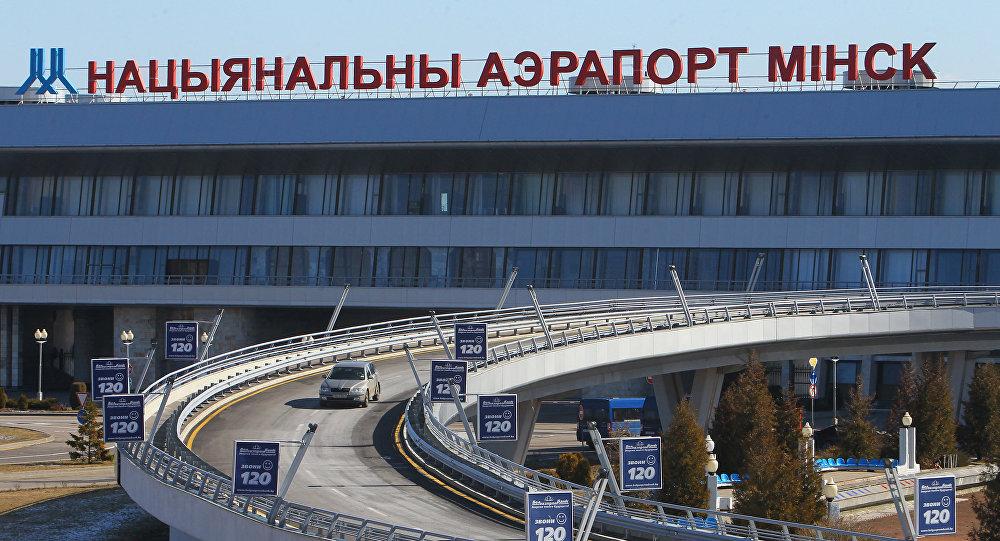 明斯克国际机场