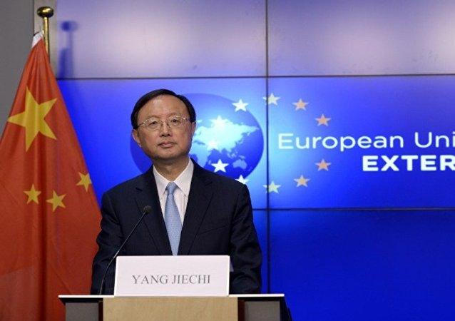 杨洁篪:中方高度关注朝鲜半岛紧张复杂形势