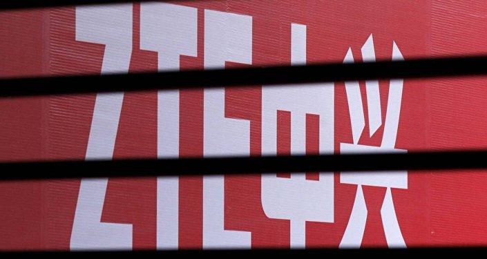 美国禁止本国公司向中兴公司出售产品