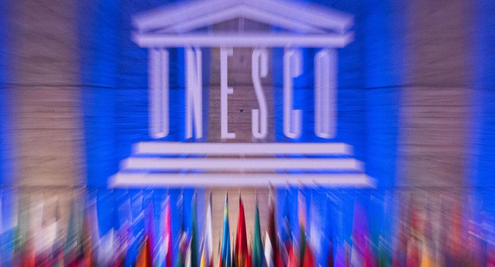 联合国教科文组织,巴黎