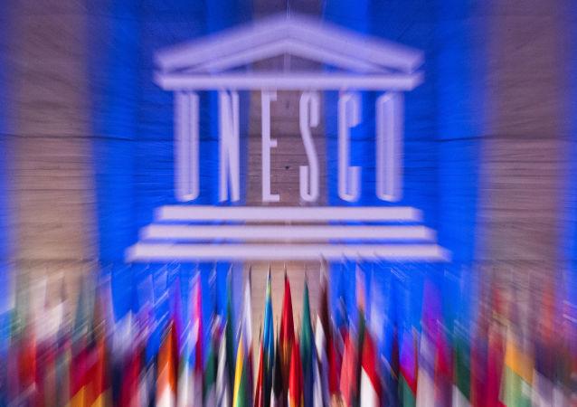 消息人士:越南代表退出联合国教科文组织总干事竞选