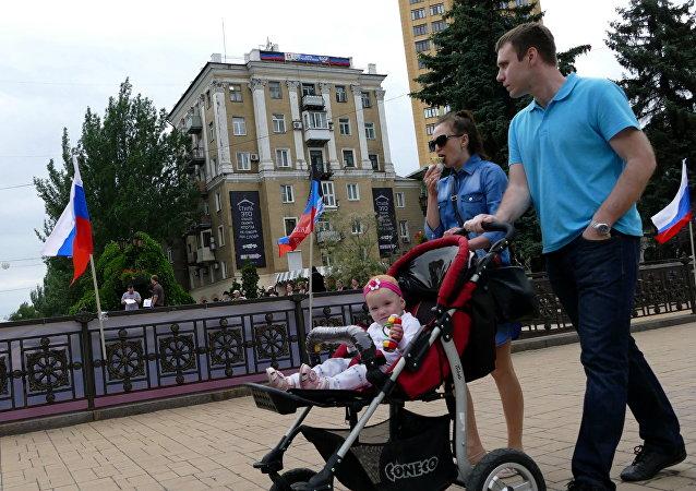 顿涅茨克人民共和国国防部:顿巴斯停火制度生效