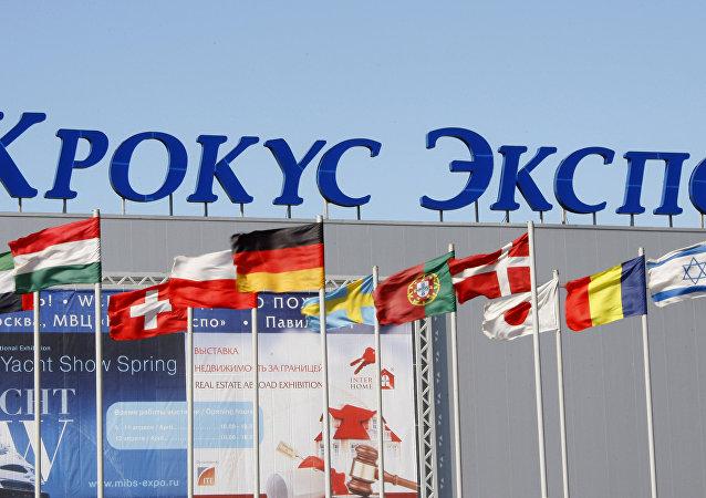 莫斯科国际贸易中心番红花世博会
