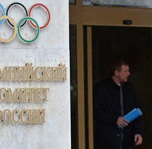 俄羅斯奧委會