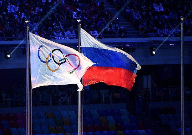 国际奥委会、俄罗斯国旗