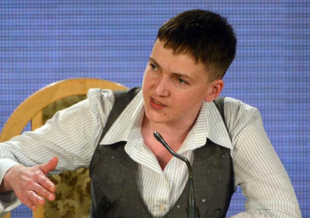 俄罗斯被赦免的乌克兰女军人娜杰日达·萨夫琴科