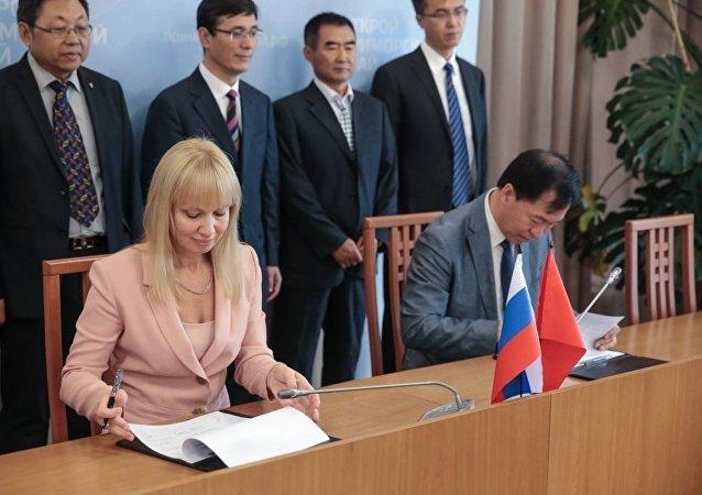 第五次中国东北地区与俄罗斯远东地区媒体交流座谈会周一在符拉迪沃斯托克举行