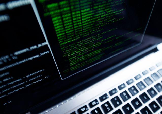 澳大利亚情报部门指责中国对澳议会实施黑客攻击