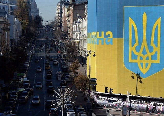 乌克兰首都被浓雾笼罩