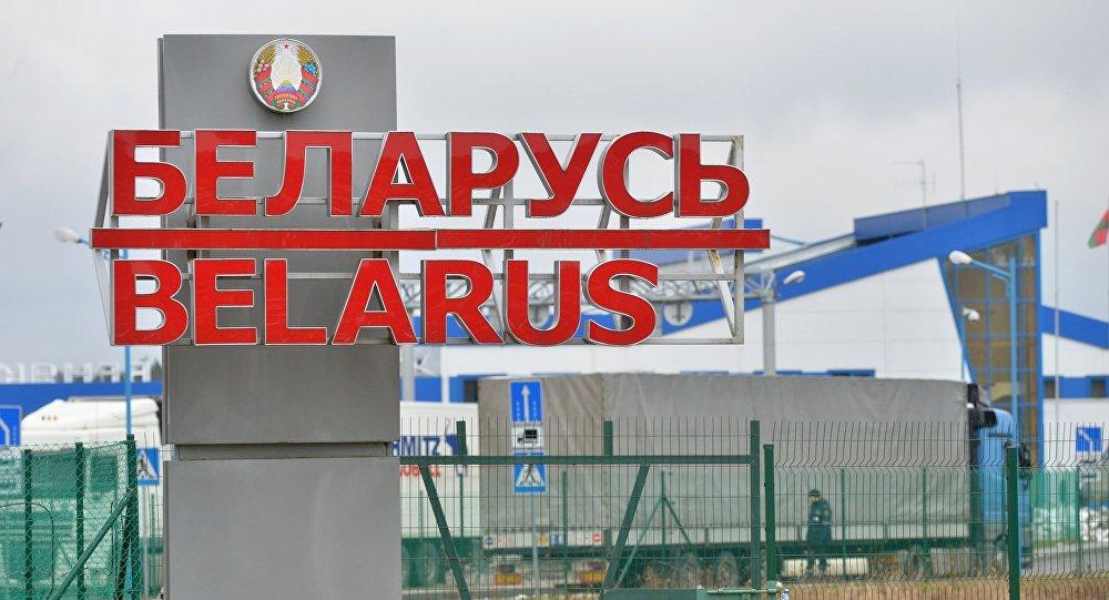 白俄罗斯边境