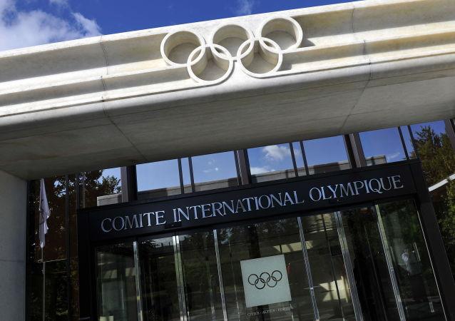 国际奥委会提议在世界反兴奋剂机构框架下建立兴奋剂检测新机构