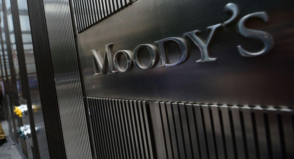 穆迪公司对俄银行业展望从负面上调至稳定