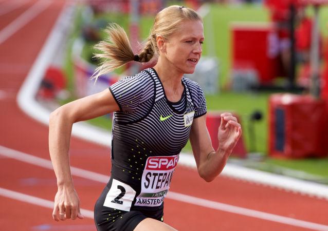 俄罗斯田径运动员尤丽娅·斯捷判诺娃