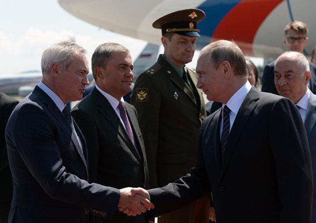 普京抵达斯洛文尼亚将在那里谈判并参加纪念仪式