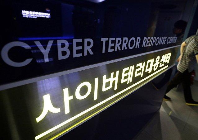 美国公布与朝有关黑客新网络攻击可能性的警告