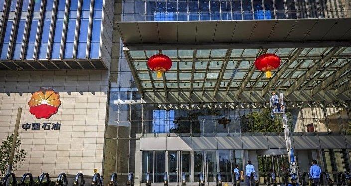 中國石油天然氣集團公司