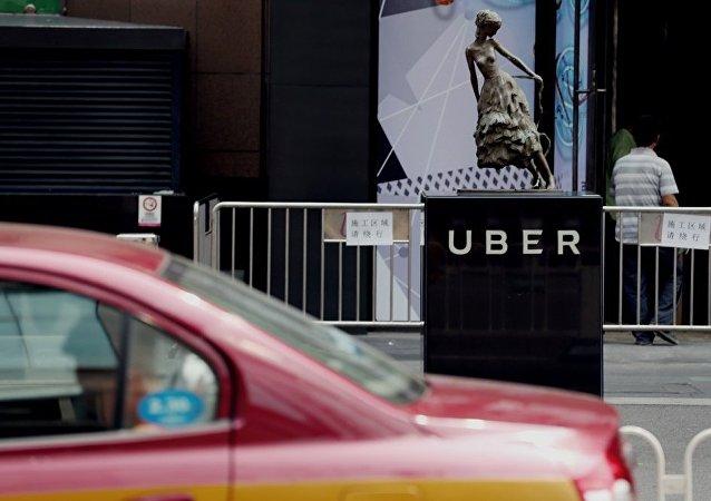 媒体:黑客窃取优步5700万客户和司机的数据