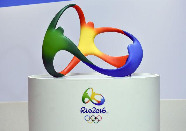 2016年夏季奧林匹克运动会
