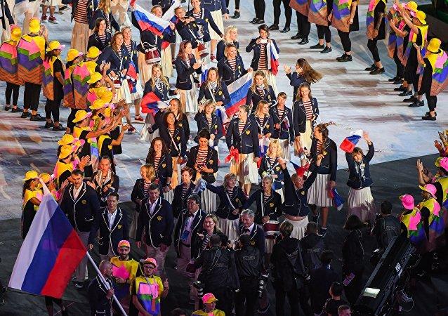 里约奥运会开幕式运动员入场仪式结束