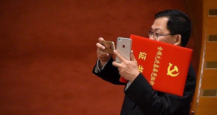 中国共产党十八届六中全会将于10月24日至27日在北京召开