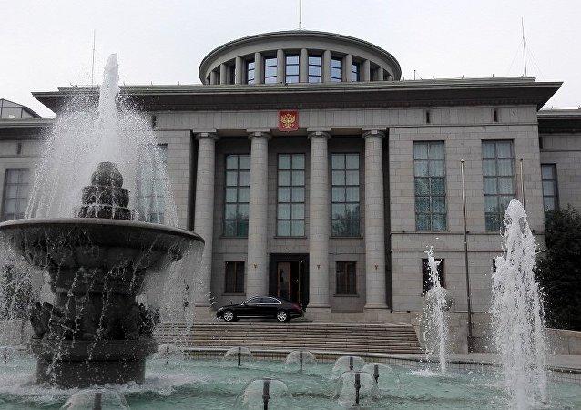 俄驻华大使馆