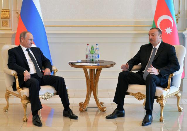 俄罗斯总统弗拉基米尔·普京与阿塞拜疆总统伊利哈姆·阿利耶夫