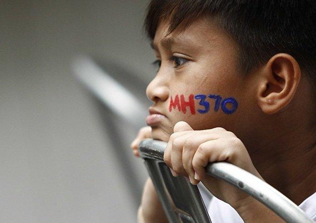 马来西亚希望两周内找到2014年失踪的MH370客机