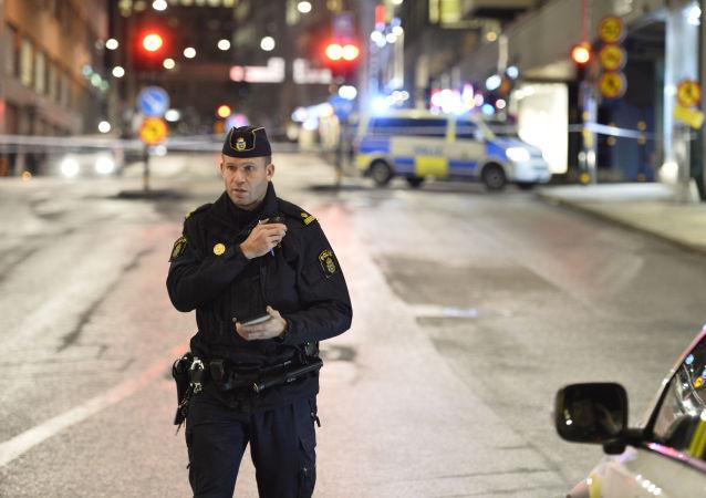 斯德哥尔摩警方