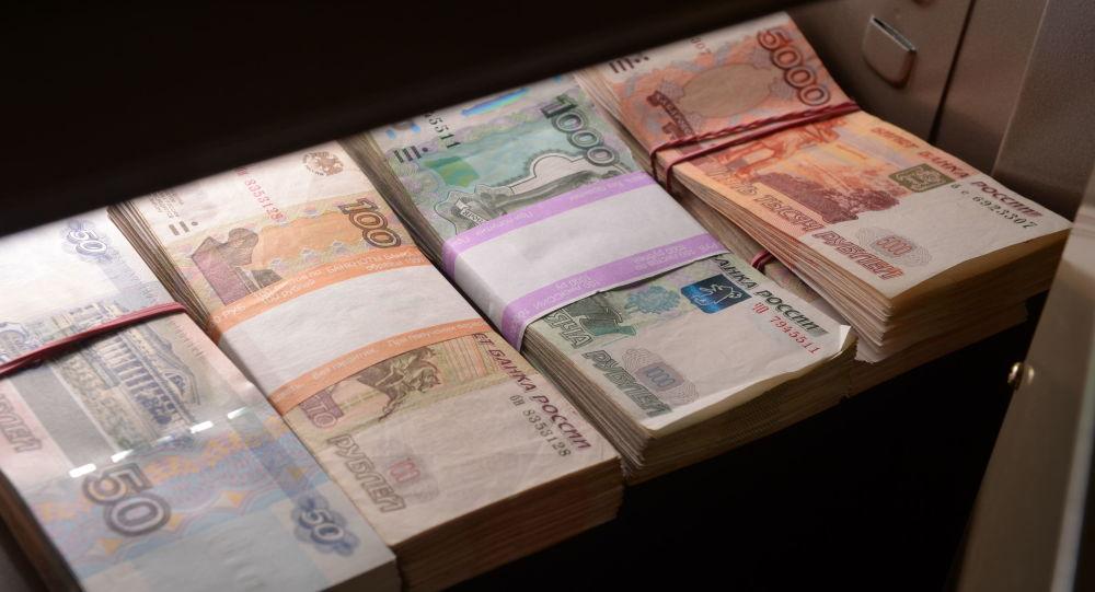 俄罗斯钞票