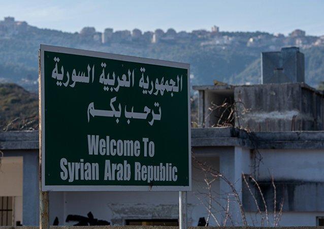 媒体:叙土边境爆炸造成至少15人死亡20人受伤