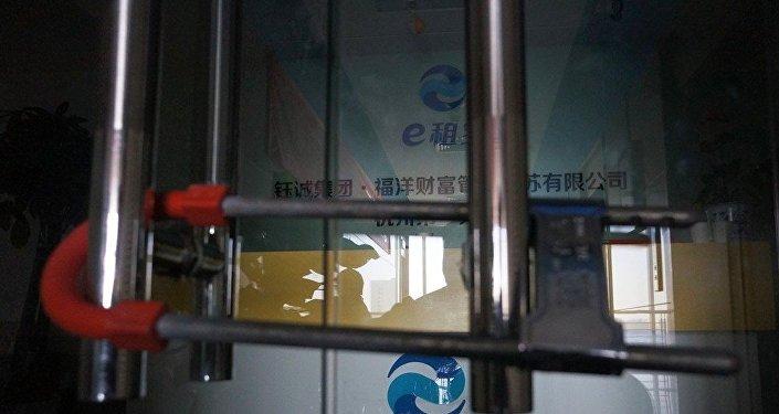 中国史上最大传销集团头目被起诉