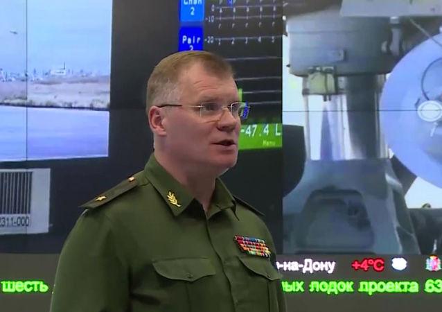 俄国防部发言人科纳申科夫