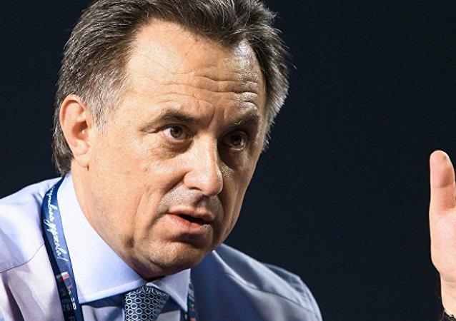俄罗斯副总理维塔利·穆特科