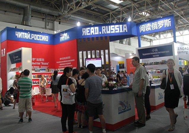 北京国际图书博览/资料图片/