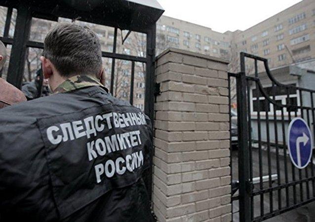 俄侦查委员会:向中国非法转出5亿多卢布的案件调查完结