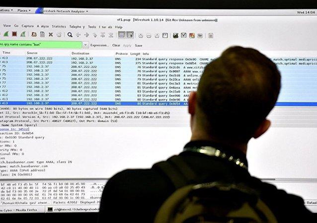 俄外交部:俄将参加下周于美国举行的网络安全会议