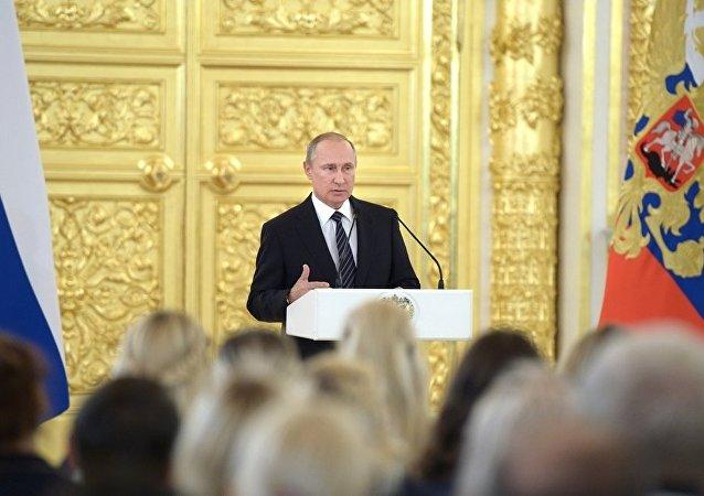普京:俄代表团在里约奥运会克服所有困难