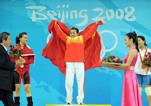 陈燮霞——2008年奥运会冠军/资料图片/