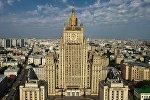 俄外交部:俄将抵抗破坏伊核协议的企图